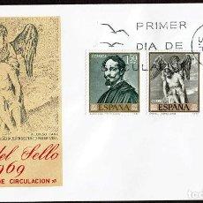 Sellos: SPD ESPAÑA 1969- EDIFIL 1911-1912-1913: DIA DEL SELLO 1969. Lote 118933427
