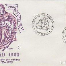 Sellos: AÑO 1963, BARCELONA, ANTICIPE ENVIO DE FELICITACIONES NAVIDEÑAS, EN SOBRE DE ALFIL. Lote 118933623
