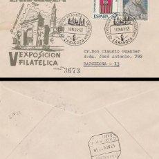 Sellos: AÑO 1963, TEMPLO DEL PILAR, EN SOBRE DE SISO CIRCULADO. Lote 118933887