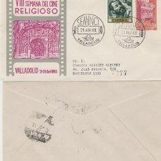 Sellos: AÑO 1963, VALLADOLID, SEMANA DE CINE RELIGIOSO, EN SOBRE DE ALFIL CIRCULADO. Lote 118934663