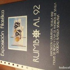Sellos: UNICO DOCUMENTO. SERIE CONMEMORATIVA ANUNCIADOR DE LA EXPO. UNIV. SEVILLA1992. Lote 119011443