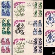 Sellos: EDIFIL 1526/33, FORJADORES DE AMERICA 1963 PRIMER DIA 12-10-1963 EN 8 SOBRES DE GOMIS EN BLOQUE DE 4. Lote 119208195