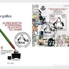 Sellos: SPAIN 2018 - 25 YEARS INTERNATIONAL EXHIBITION OF THE ARTS OF HUMOR FDC. Lote 119239435
