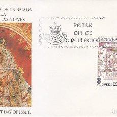 Sellos: BAJADA NUESTRA SEÑORA DE LAS NIEVES 300 ANIVERSARIO 1980 (EDIFIL 2577) SPD ALFIL BARCELONA. RARO ASI. Lote 119715175