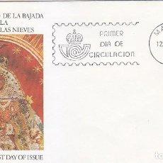 Sellos: BAJADA NUESTRA SEÑORA DE LAS NIEVES 300 ANIVERSARIO 1980 (EDIFIL 2577) EN SPD ALFIL MADRID. RARO ASI. Lote 119715415