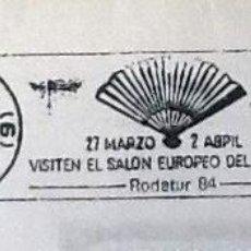 Sellos: RODILLO EN SOBRE COMPLETO VISITEN EL SALÓN EUROPEO DEL TURISMO RODATUR 84. Lote 119721979