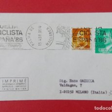 Sellos: SOBRE - VUELTA CICLISTA ESPAÑA 86 - PALMA DE MALLORCA, 1986 - MATASELLOS RODILLO - 9X14CM... R-9108. Lote 119861219