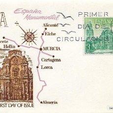 Timbres: MURCIA - ESPAÑA MONUMENTAL - SOBRE PRIMER DIA 23 JULIO 1969 - EDIFIL 1936 - ALFIL. Lote 119903295