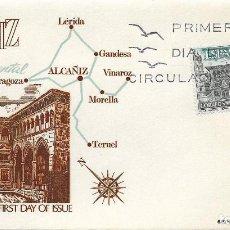 Timbres: ALCAÑIZ - ESPAÑA MONUMENTAL - SOBRE PRIMER DIA 23 JULIO 1969 - EDIFIL 1935 - ALFIL. Lote 119904595