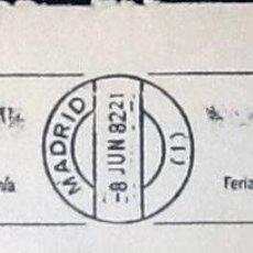 Sellos: RODILLO EN SOBRE COMPLETO FIBART 82 FERIA IBEROAMERICANA DE ARTESANÍA 17-26 JUNIO 1982. Lote 119929591