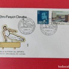 Sellos: SOBRE ALFIL - VI EXPOSICION FILATELICA DEPORTIVA - AÑO 1977 BILBAO - MATASELLOS ... R- 9129. Lote 119935599