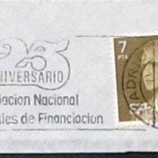 Sellos: RODILLO EN FRAGMENTO 25 ANIVERSARIO ASOCIACIÓN NACIONAL DE ENTIDADES DE FINANCIACIÓN. 1982 . Lote 120018119