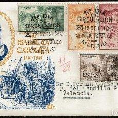 Sellos: ESPAÑA 1952 SPD -EDIFIL 1097/1101 - V CENT. NAC. ISABEL LA CATÓLICA. Lote 120326159