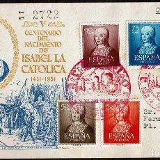 Sellos: ESPAÑA 1951 SPD -EDIFIL 1092/1096 V CENT.NAC. ISABEL LA CATÓLICA. Lote 120326631