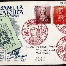 Sellos: ESPAÑA 1951 SPD -EDIFIL 1092/1096 V CENT.NAC. ISABEL LA CATÓLICA. Lote 120326719