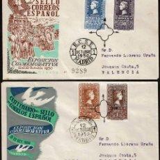 Sellos: --ESPAÑA 1950 SPD -EDIFIL 1075-1076-1079-1080 CENTENARIO DEL SELLO ESPAÑOL. Lote 120336203