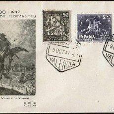 Sellos: ESPAÑA 1947 SPD -EDIFIL 1012/1014 - IV CENT. NAC. DE CERVANTES. Lote 120343979