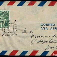 Sellos: ESPAÑA 1946 SPD -EDIFIL 1004 - PADRE BARTOLOMÉ DE LAS CASAS. Lote 120344307