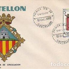 Sellos: EDIFIL 1417, ESCUDO DE CASTELLON, PRIMER DIA CON MATASELLO DE CASTELLON DEL AÑO 1962 SISO O SOBREFIL. Lote 120636255