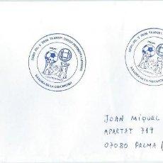 Sellos: 1997. LA LÍNEA. MATASELLOS/POSTMARK. UNIÓN DEPORTIVA LINENSE. DEPORTES/SPORTS. FÚTBOL/FOOTBALL.. Lote 120644547