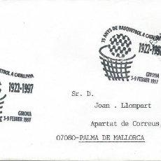 Sellos: 1997. GIRONA. MATASELLOS/POSTMARK. 75 ANYS DE BÀSQUET A CATALUNYA. DEPORTES/SPORTS. BALONCESTO.. Lote 120648375