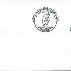 Sellos: 1997. PLASENCIA. MATASELLOS/POSTMARK. EXP. FILATÉLICA VUELTA A ESPAÑA'97. DEPORTES/SPORTS. CICLISMO.. Lote 120652571