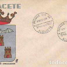 Sellos: EDIFIL 1407, ESCUDO DE ALBACETE, PRIMER DIA CON MATASELLO DE ALBACETE DEL AÑO 1962 PANFILATELICA. Lote 120656831