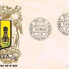 Sellos: EDIFIL 1406, ESCUDO DE ALAVA, PRIMER DIA CON MATASELLO DE MADRID DEL AÑO 1962, SOBRE DE ALFIL. Lote 120659023