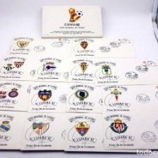 Sellos: ESPAÑA 82 - COPA MUNDIAL DE FUTBOL - 14 SOBRES DE LAS CIUDADES SEDES - MATASELLOS PRIMER DIA. Lote 120734351