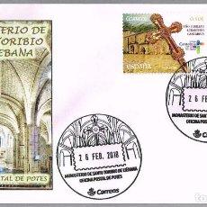 Sellos: MATASELLOS TURISTICO MONASTERIO DE SANTO TORIBIO DE LIEBANA, POTES, CANTABRIA, 2018. Lote 126089386