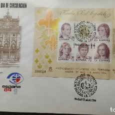 Sellos: SOBRE GRANDE. EXPOSICIÓN MUNDIAL DE FILATELIA. MADRID. MAYO 1984. FAMILIA REAL ESPAÑA. EDIFIL 2754.. Lote 120869175