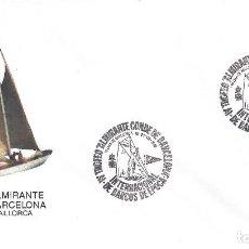 Sellos: BARCOS. IV TROFEO ALMIRANTE CONDE DE BARCELONA DE BARCOS DE ÉPOCA. PALMA DE MALLORCA 16 A 21-8-1988.. Lote 121167863