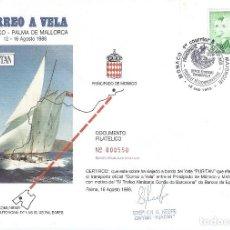 Sellos: BARCOS. CORREO A VELA MÓNACO - PALMA DE MALLORCA. DOCUMENTO FILATÉLICO Nº 000550. LUJO.. Lote 121171379