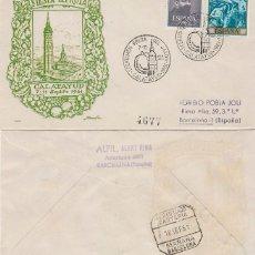 Sellos: AÑO 1961, CALATAYUD (ZARAGOZA), CERTAMEN DE LA FRUTA DEL JALON,EN SOBRE DE ALFIL CIRCULADO. Lote 121357923