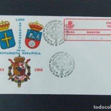 Sellos: MONARQUIA ESPAÑOLA MCC ANIVERSARIO, SANTANDER , CANTABRIA 1988 , MATASELLOS EN SOBRE ESCUDO .R-9256. Lote 121535531