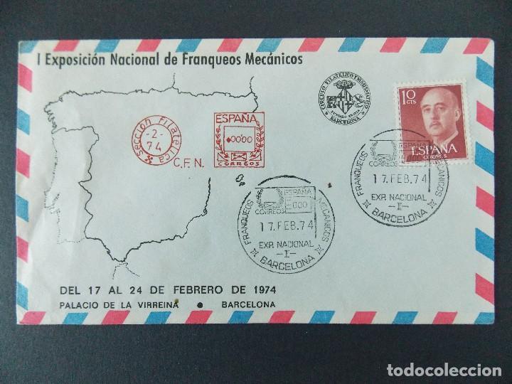 SOBRE, I EXPO NACIONAL FRANQUEOS MECANICOS PALACIO VIRREINA ( BARCELONA) - AÑO 1974 ,,.. R-9265 (Sellos - Historia Postal - Sello Español - Sobres Primer Día y Matasellos Especiales)