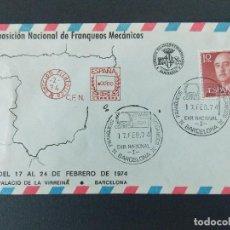 Sellos: SOBRE, I EXPO NACIONAL FRANQUEOS MECANICOS PALACIO VIRREINA ( BARCELONA) - AÑO 1974 ,,.. R-9265. Lote 121538939