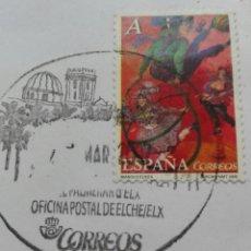 Sellos: MATASELLOS DE ELCHE. Lote 121712411
