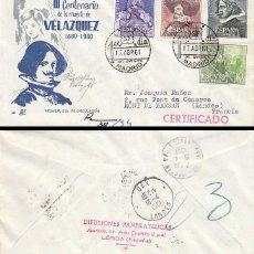 Sellos: EDIFIL 1340/3, 3º CENTENARIO DE VELAZQUEZ, PRIMER DIA 17-4-1961 PANFILATELICAS CIRCULADO. Lote 121742699