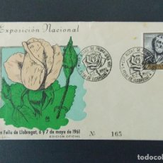 Sellos: SOBRE 5ª EXPO ROSAS DE PRIMAVERA - MATASELLOS SAN FELIU DE LLOBREGAT 1961.. R-9302. Lote 121851091