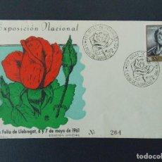 Sellos: SOBRE 5ª EXPO ROSAS DE PRIMAVERA - MATASELLOS SAN FELIU DE LLOBREGAT 1961.. R-9303. Lote 121851291