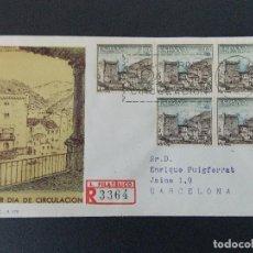 Sellos: SOBRE PRIMER DIA, CIRCULADO - SERIE TURISMO, POTES - MATASELLOS, MADRID 1964... R-9324. Lote 121865971