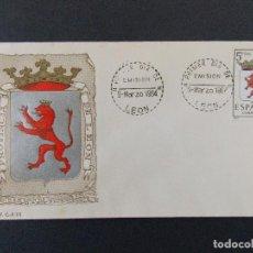 Francobolli: SOBRE PRIMER DIA - ESCUDO LEON - MATASELLOS LEON 1964... R-9355. Lote 121978703
