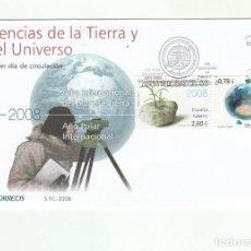Sellos: SOBRE PRIMER DIA CIRCULACION-EDIFIL 4387/4388-CIENCIAS DE LA TIERRA Y DEL UNIVERSO-2008. Lote 122037735