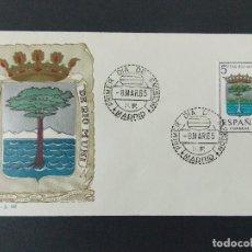 Sellos: SOBRE PRIMER DIA - ESCUDO RIO MUNI - MATASELLOS MADRID 1965.... R-9383. Lote 122074895
