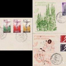 Sellos: EDIFIL 1280/9, CIF, PRIMER DIA CIF DE 27-3-1960 EN 3 SOBRES DE ALFIL. Lote 122109875