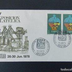 Sellos: MATASELLOS XV EXPOSICION FILATELICA DE SESTAO ( VIZCAYA ) 1978 , EN SOBRE ALFIL ... R-9395. Lote 122175503