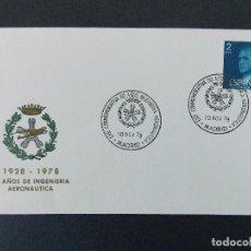Sellos: SOBRE EXPO CONMEMORATIVA 50 AÑOS INGENIERIA AERONAUTICA - MATASELLOS MADRID 1978... R-9397. Lote 122176811