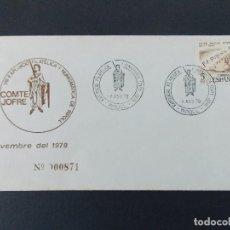 Sellos: SOBRE - MATASELLOS VIII EXPO FILATELICA I NUMISMATICA COMTE JOFRE - RIPOLL 1978.. R-9405. Lote 122181947
