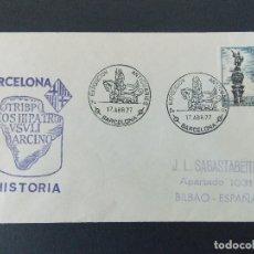 Sellos: SOBRE, BARCELONA 2000 AÑOS DE HISTORIA - MATASELLOS, EXPOSICION ANTICUARIOS 1977 .. R-9407. Lote 122207263
